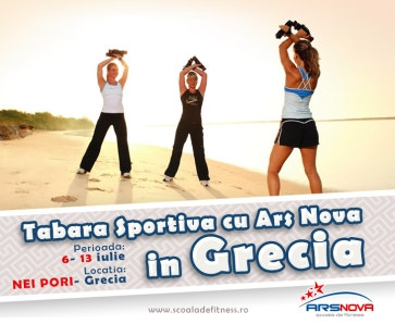 grece26