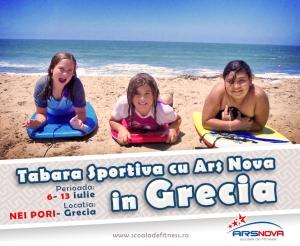 grece28
